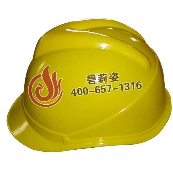 安全帽一般多少钱。